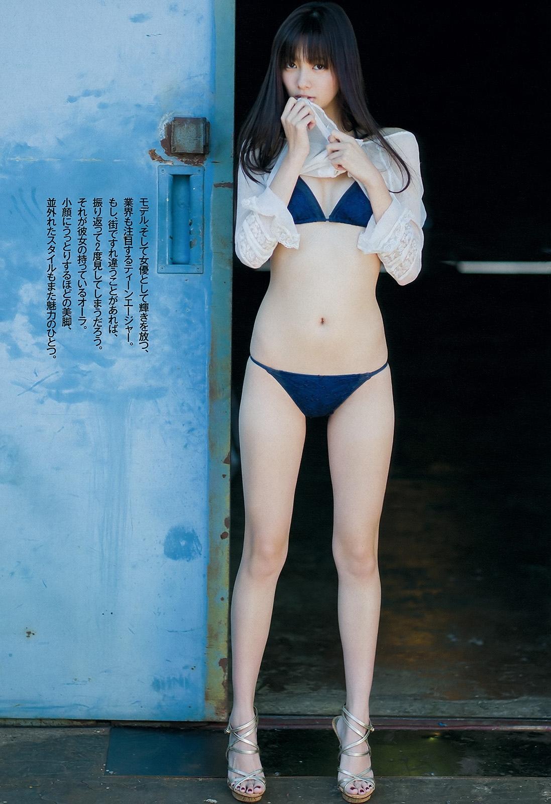 新川優愛4