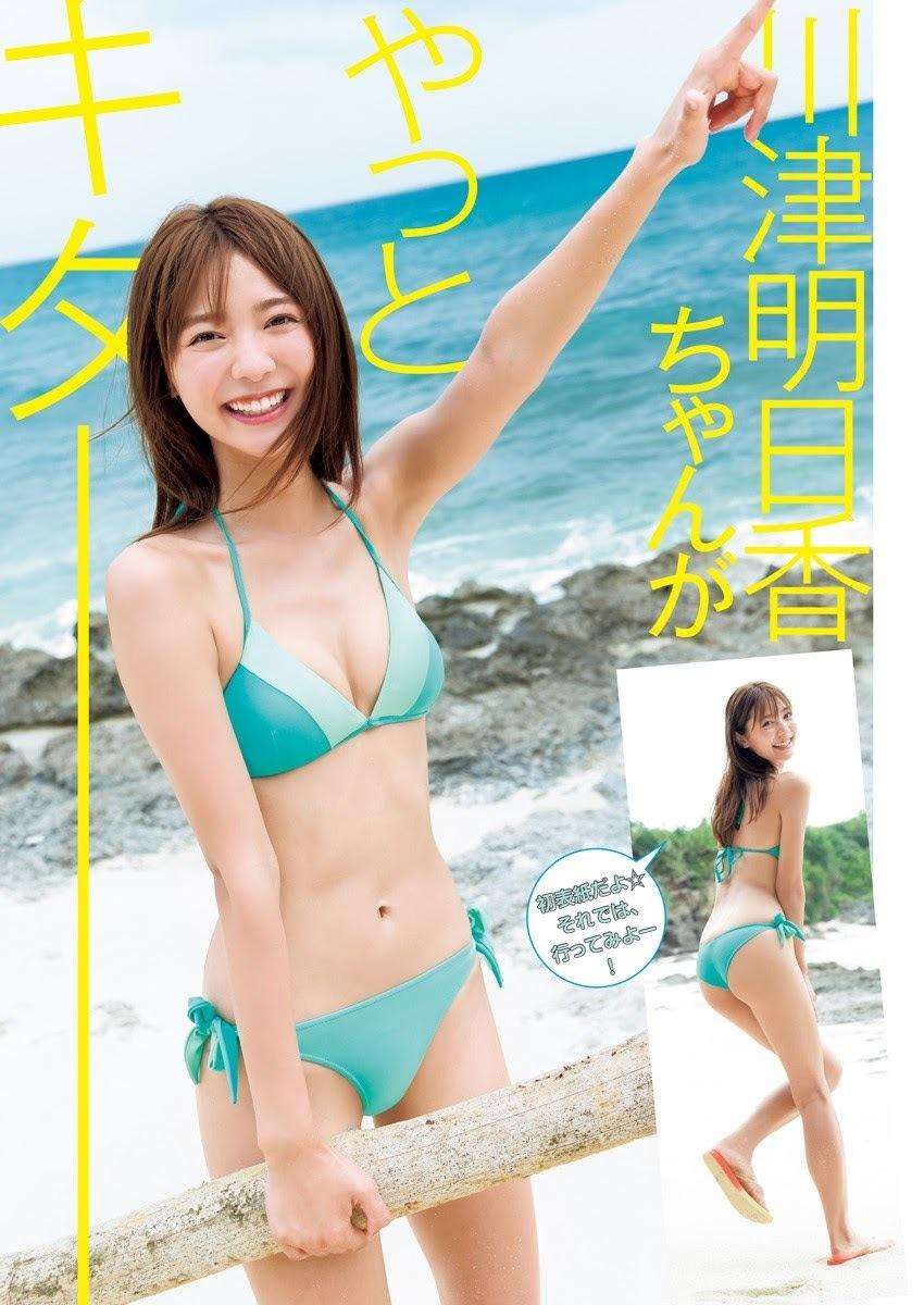 川津明日香371