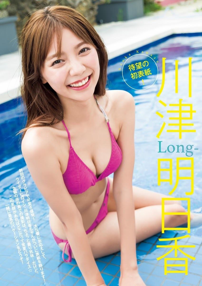 川津明日香373