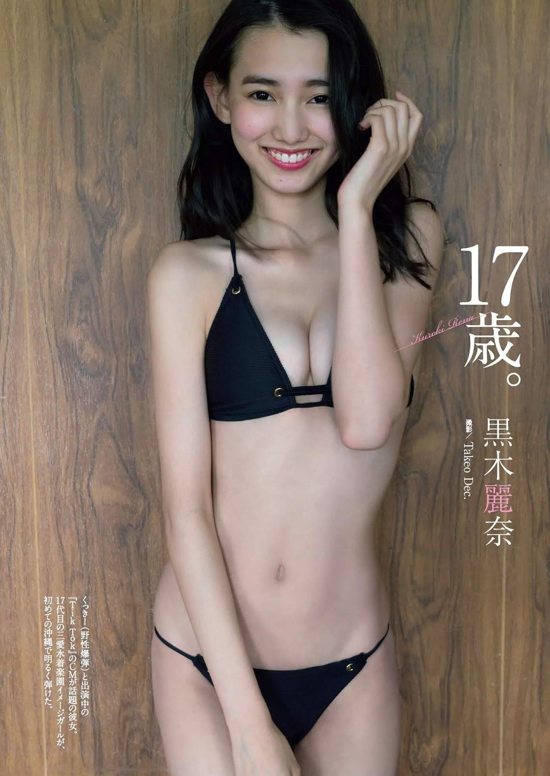 黒木麗奈94