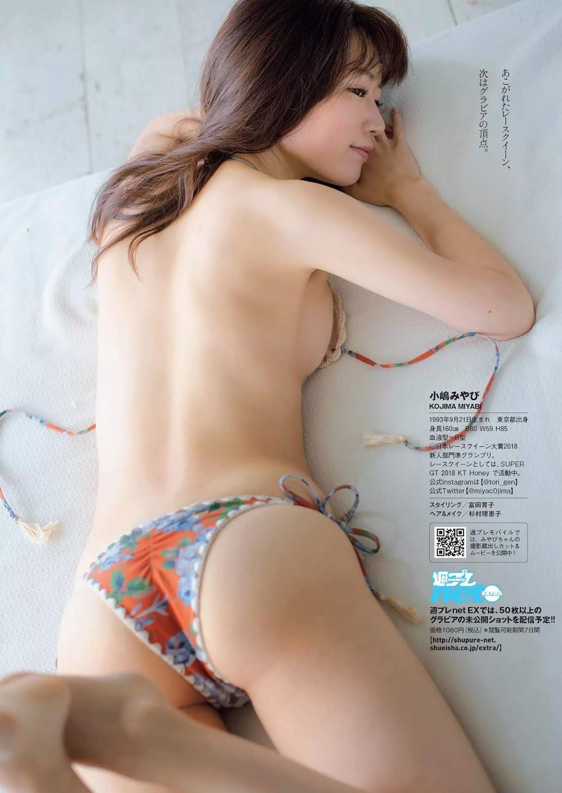 小嶋みやび6
