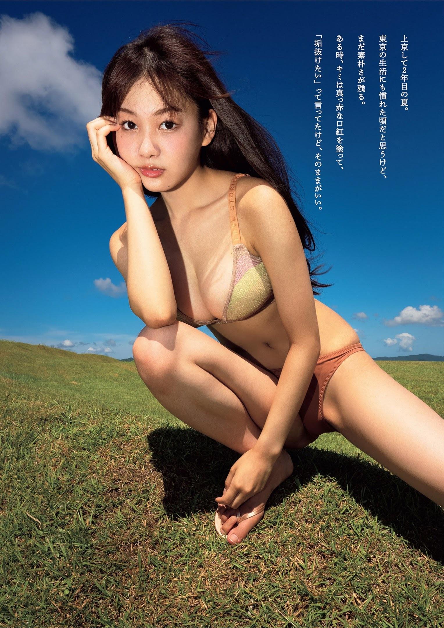 吉澤遥奈136