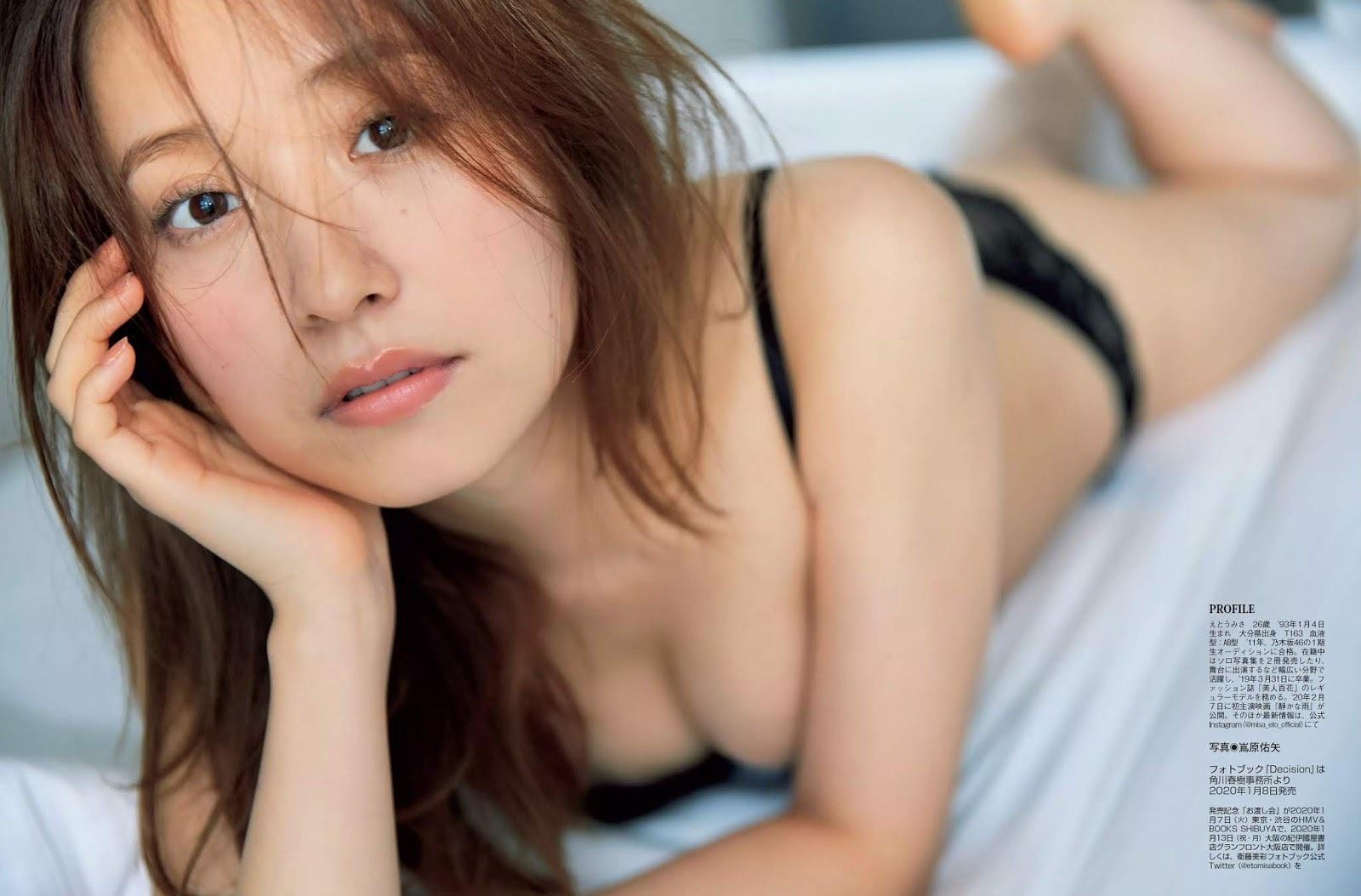 衛藤美彩35