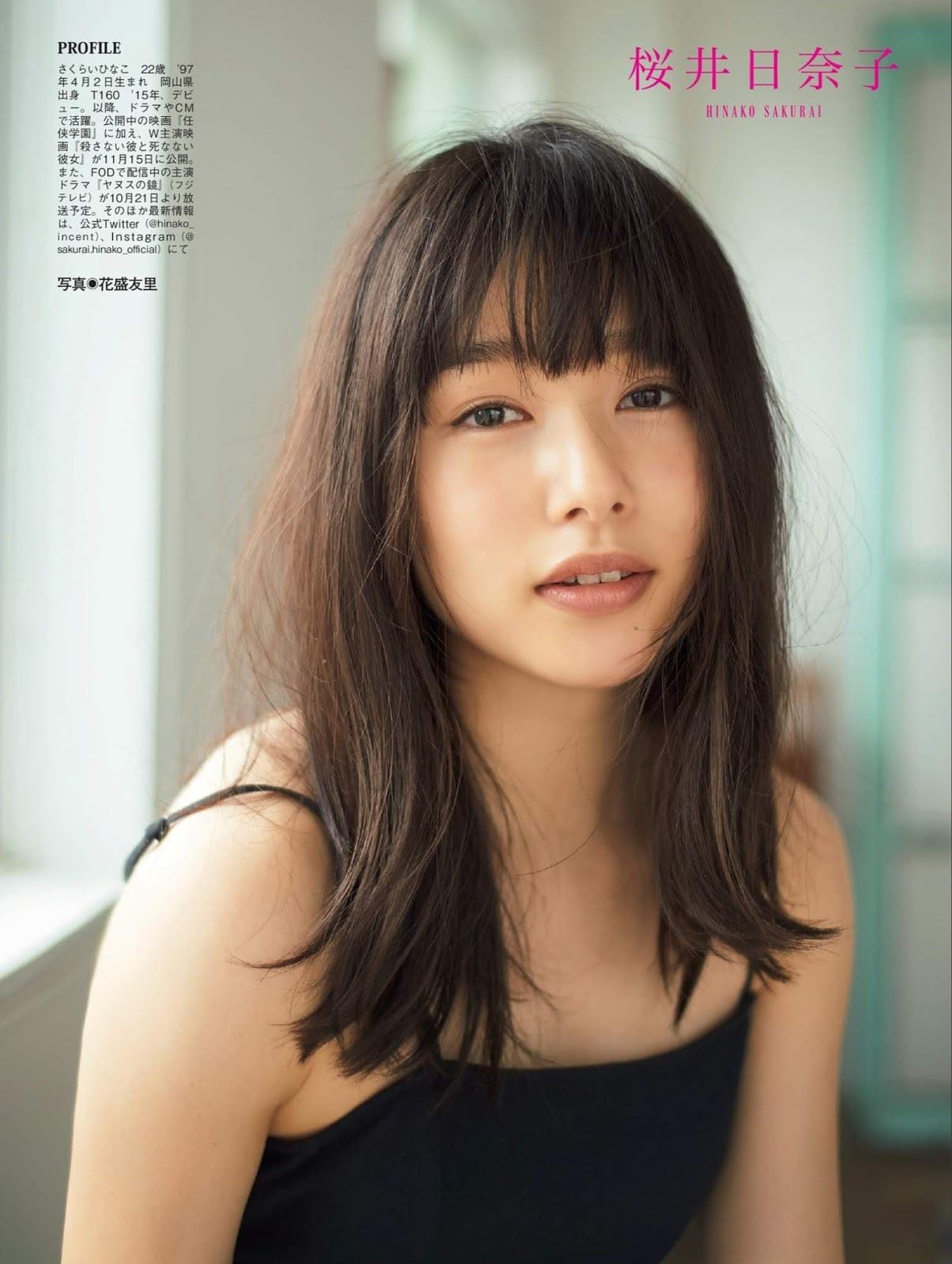 桜井日奈子79