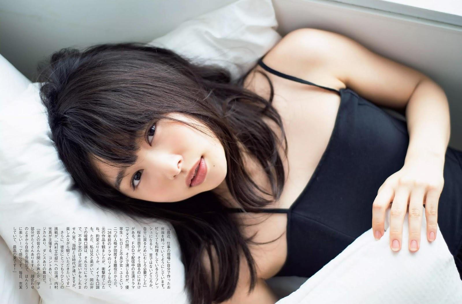 桜井日奈子86