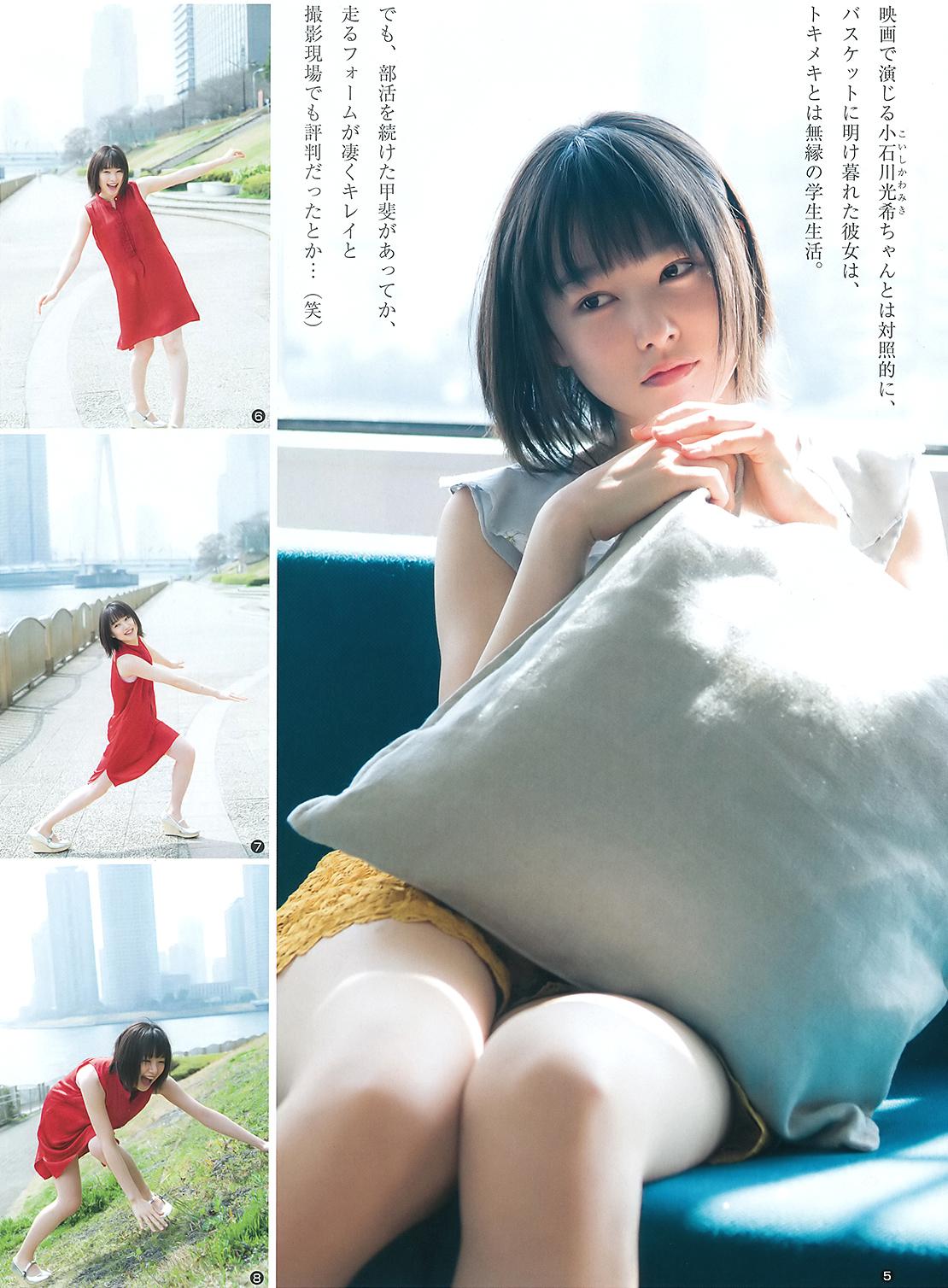 桜井日奈子91