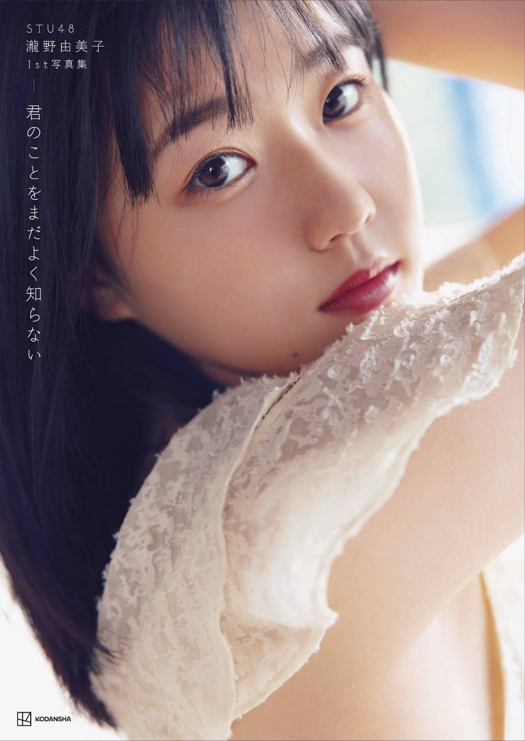 瀧野由美子10