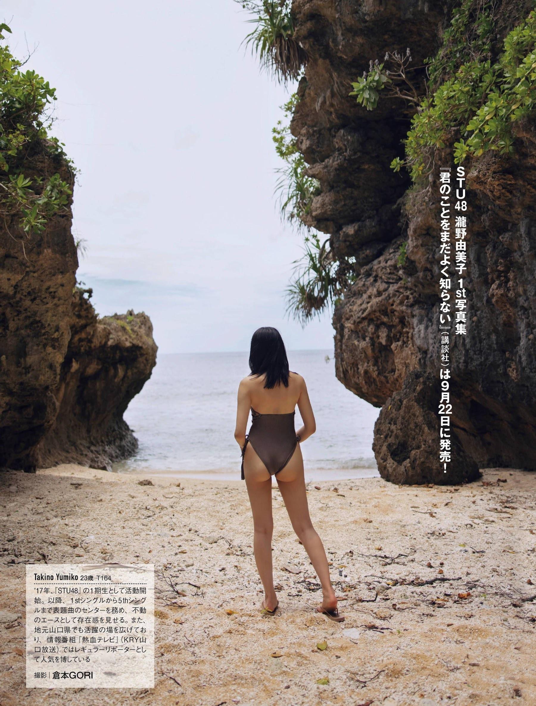 瀧野由美子34