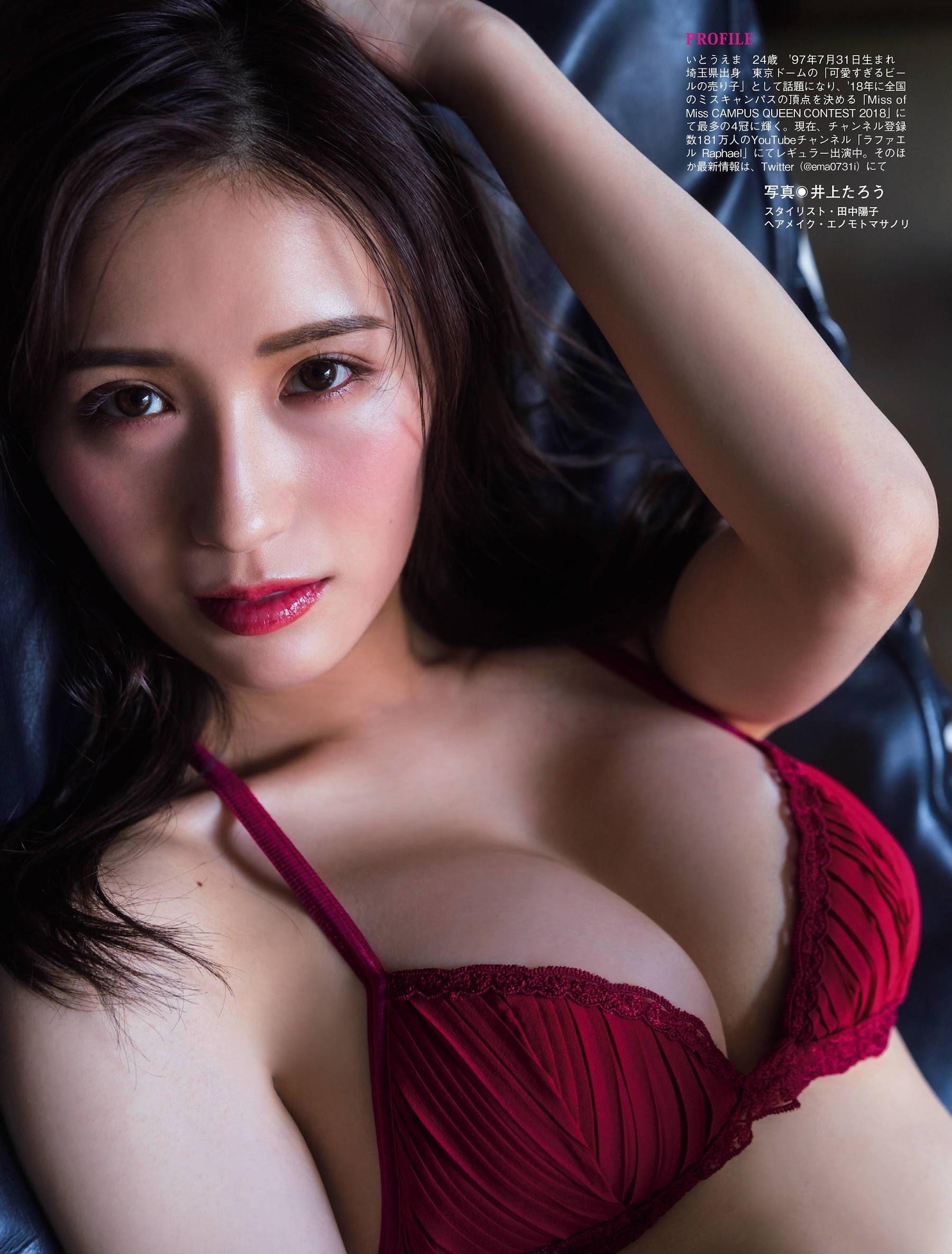伊藤愛真75