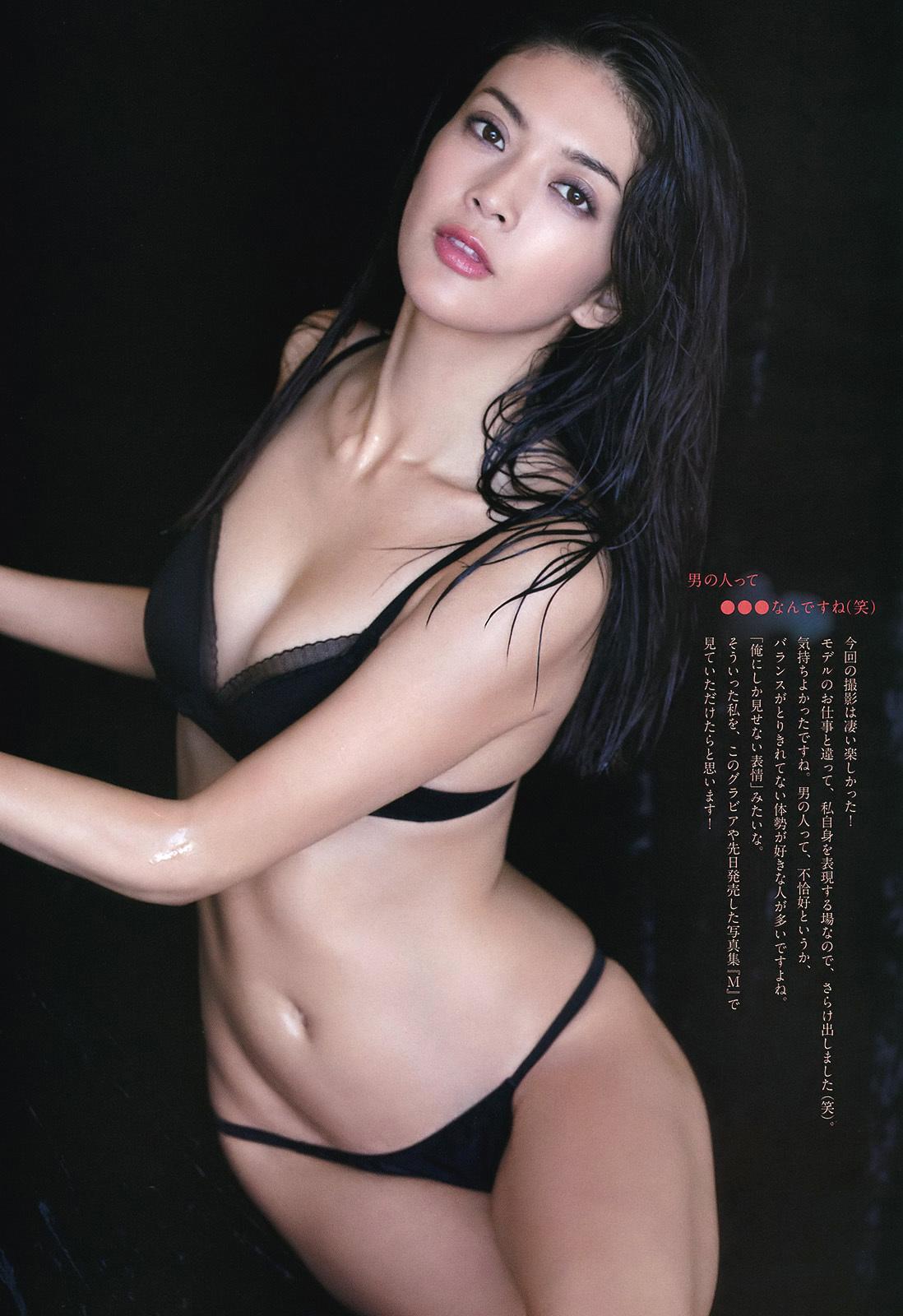 田中道子44