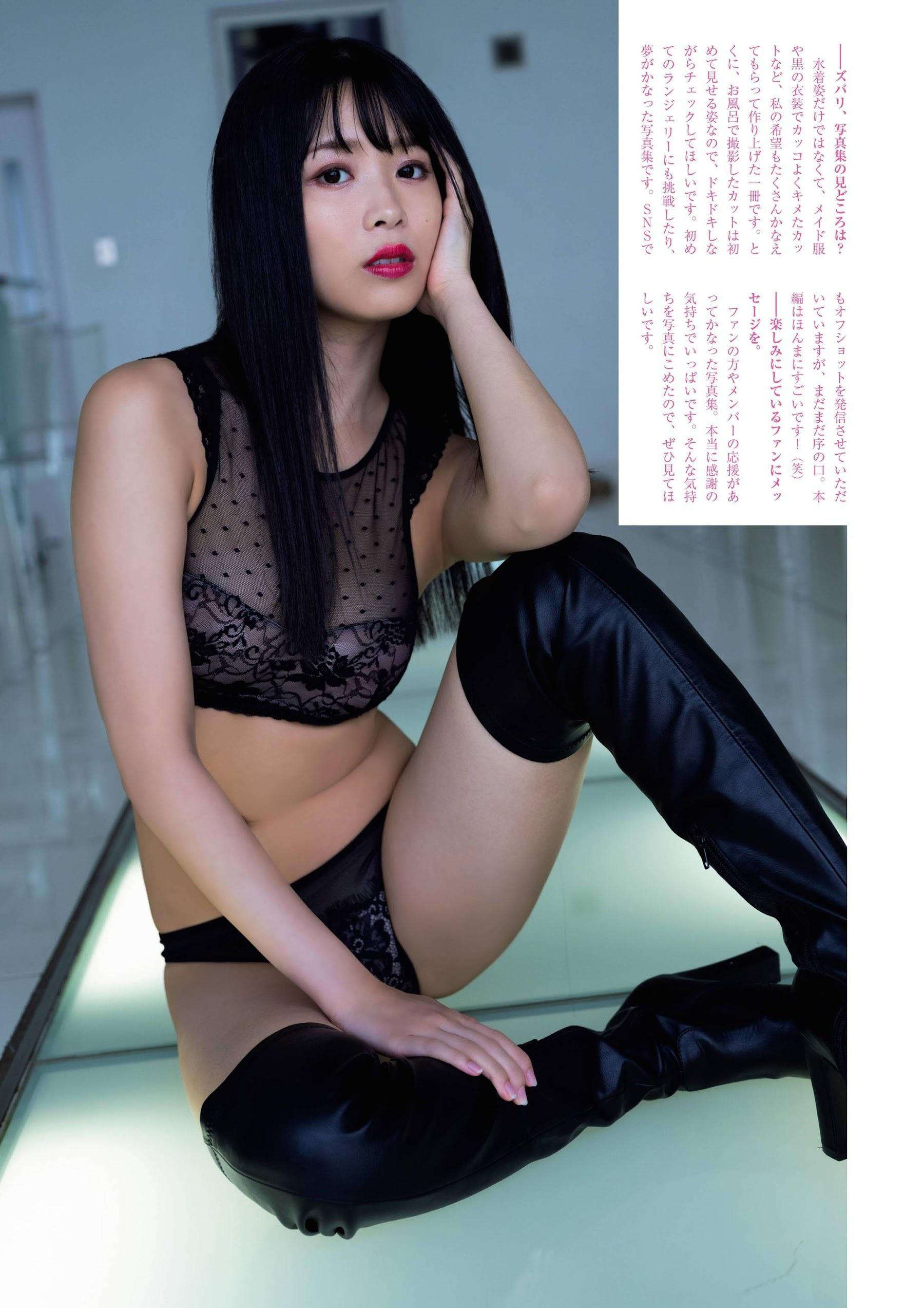安田桃寧36