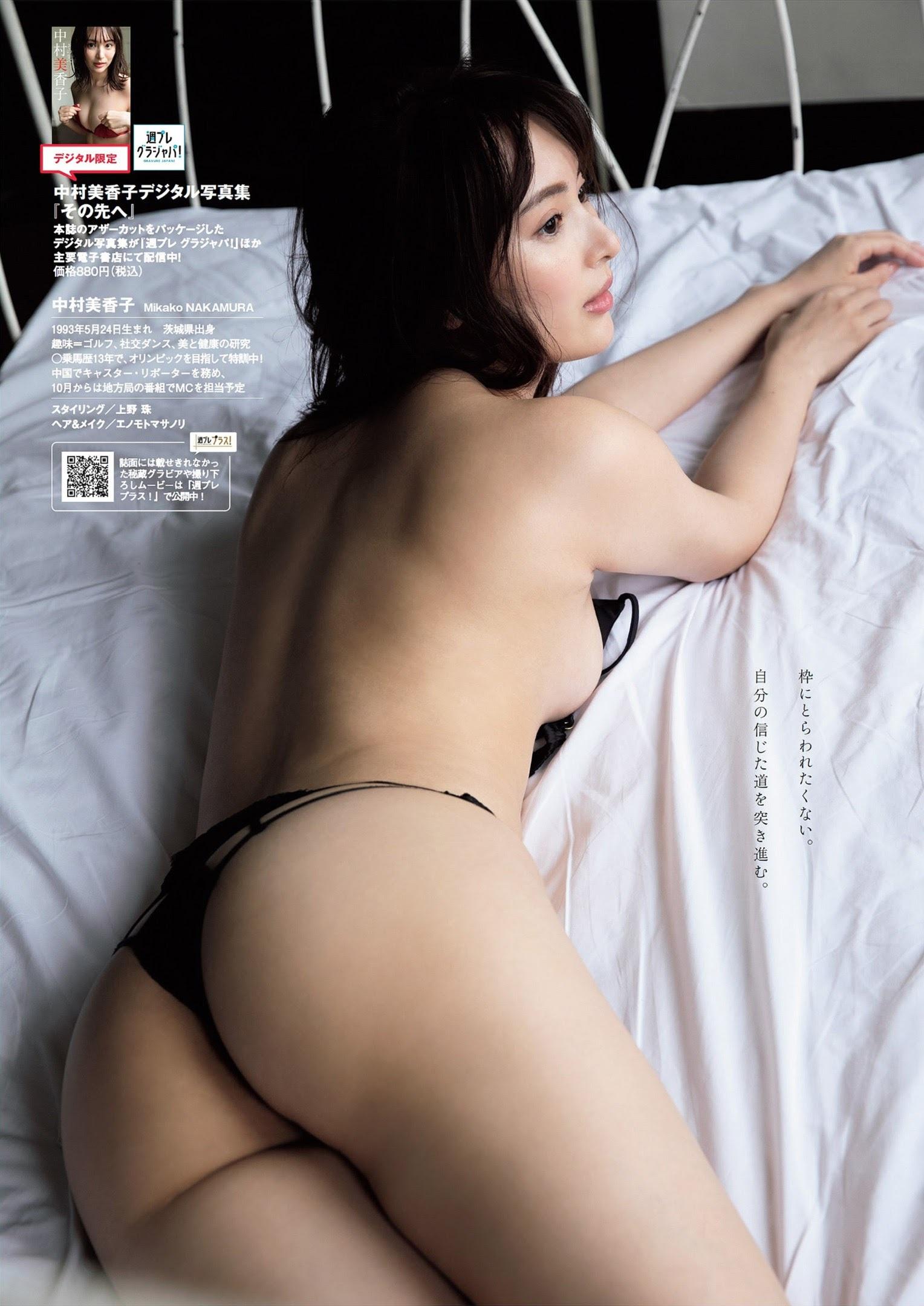 中村美香子6