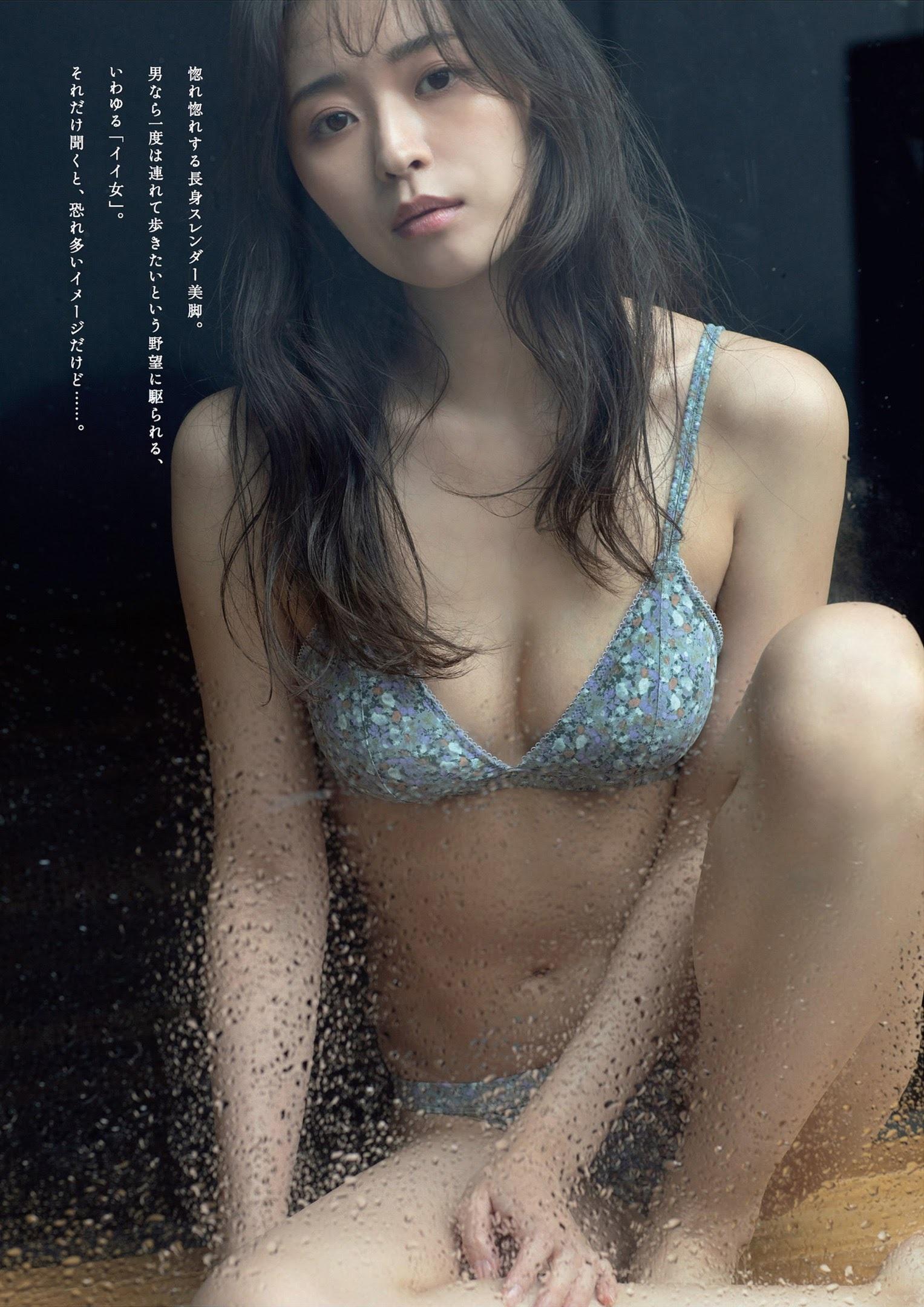 中川知香17