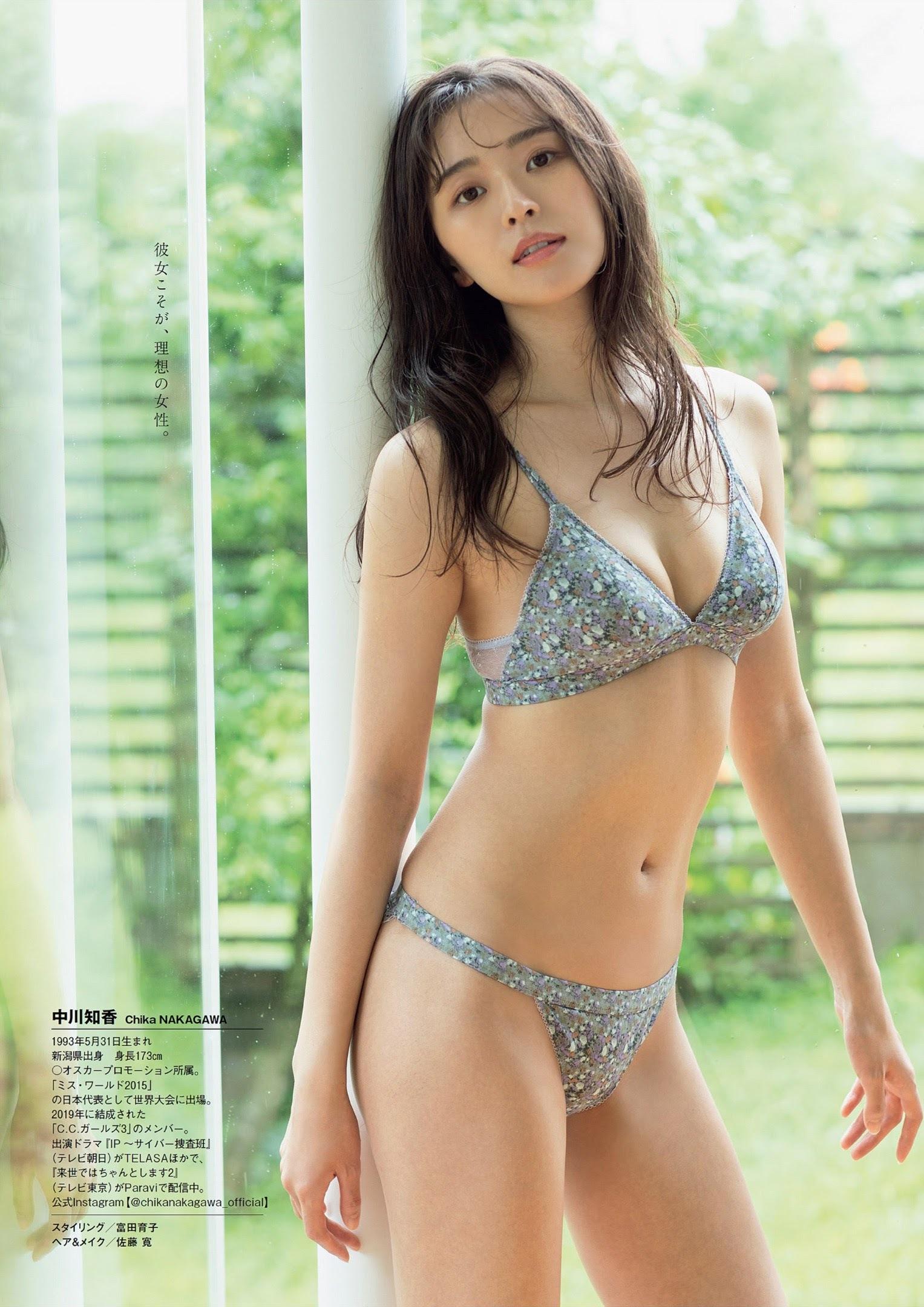 中川知香20