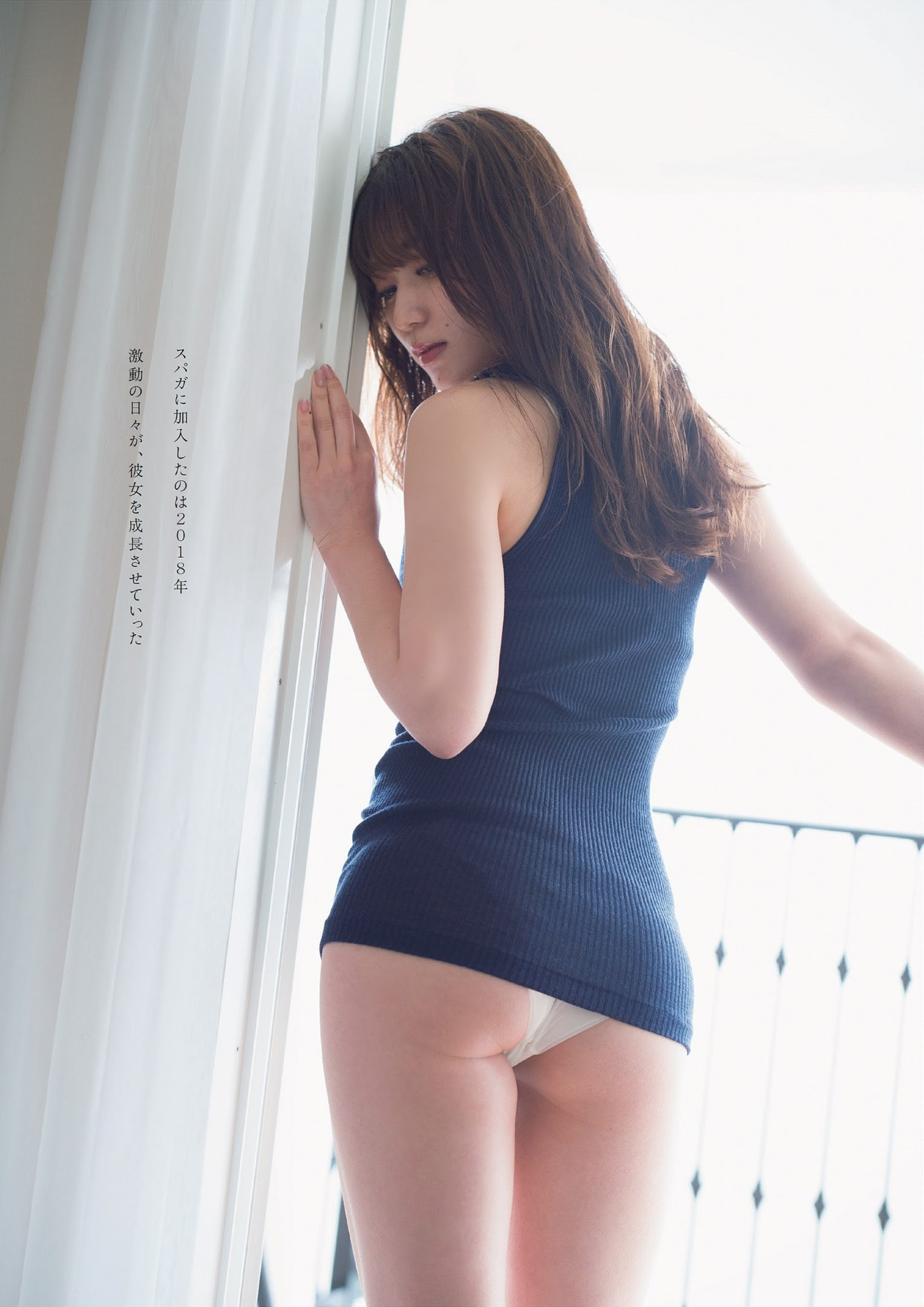 坂林佳奈34