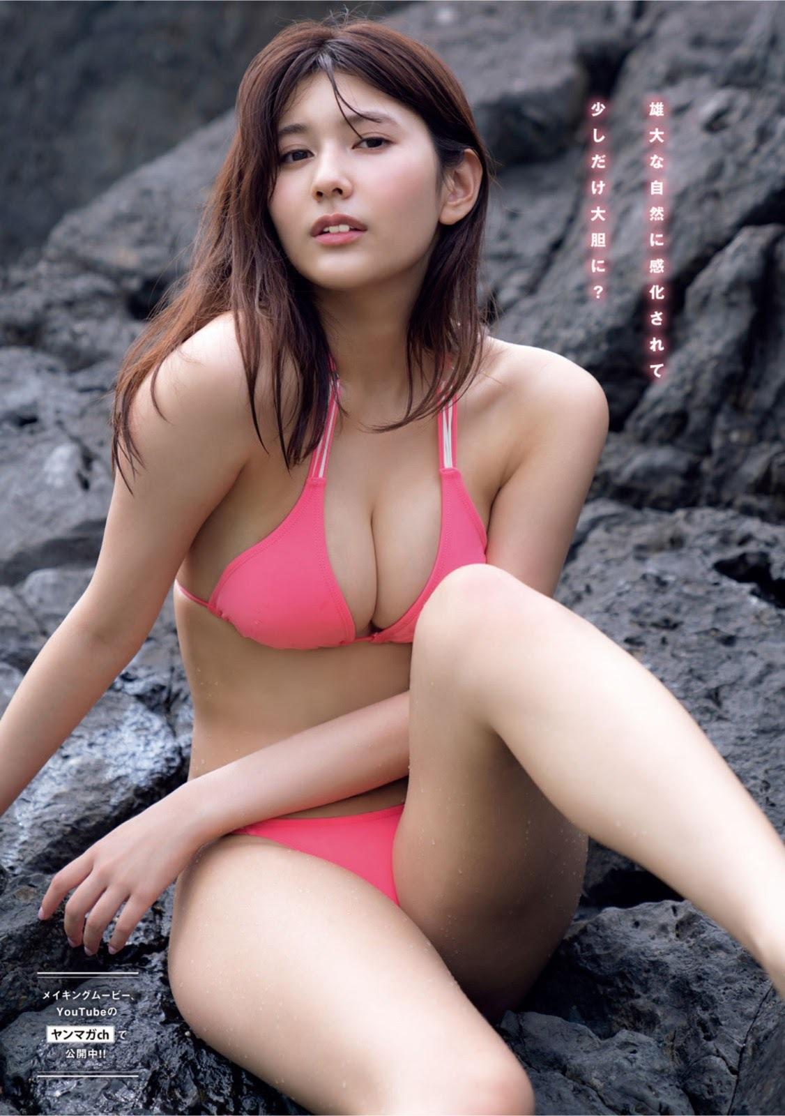 新井遥259