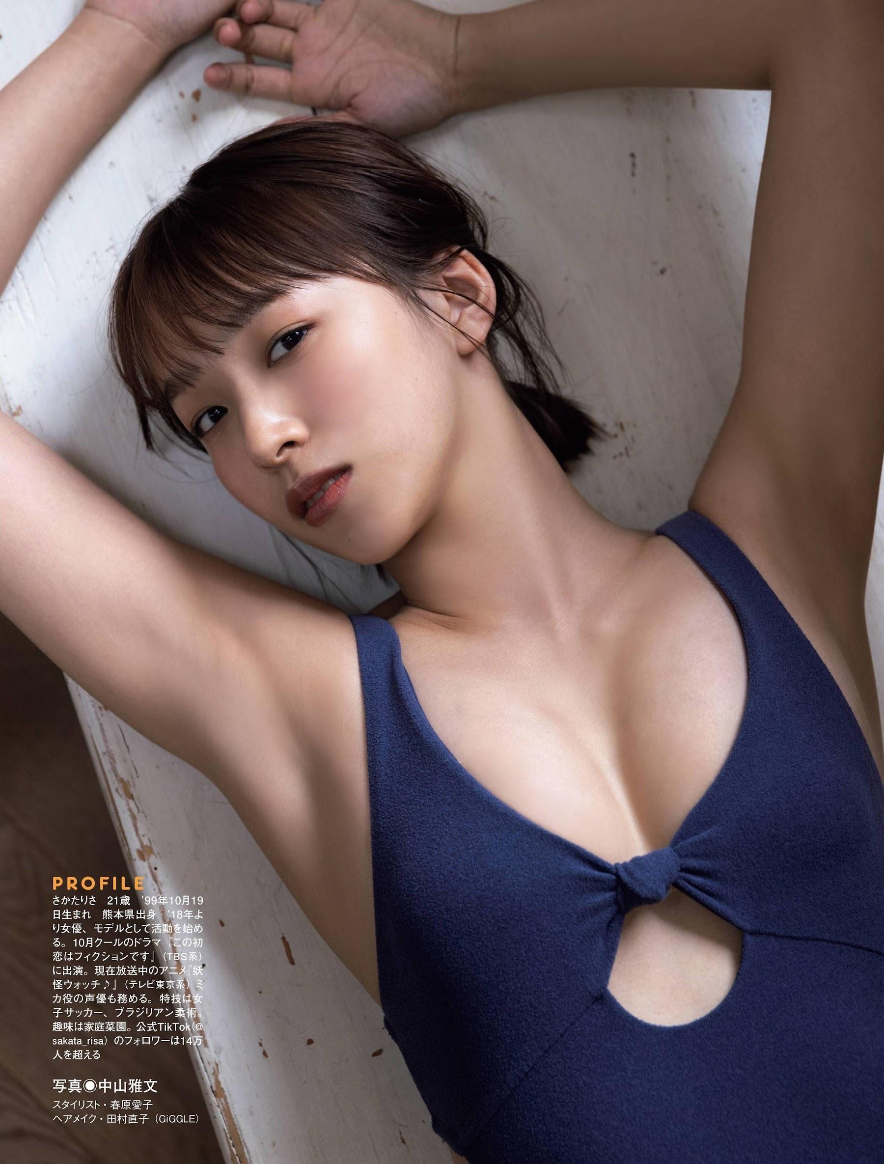 坂田莉咲20