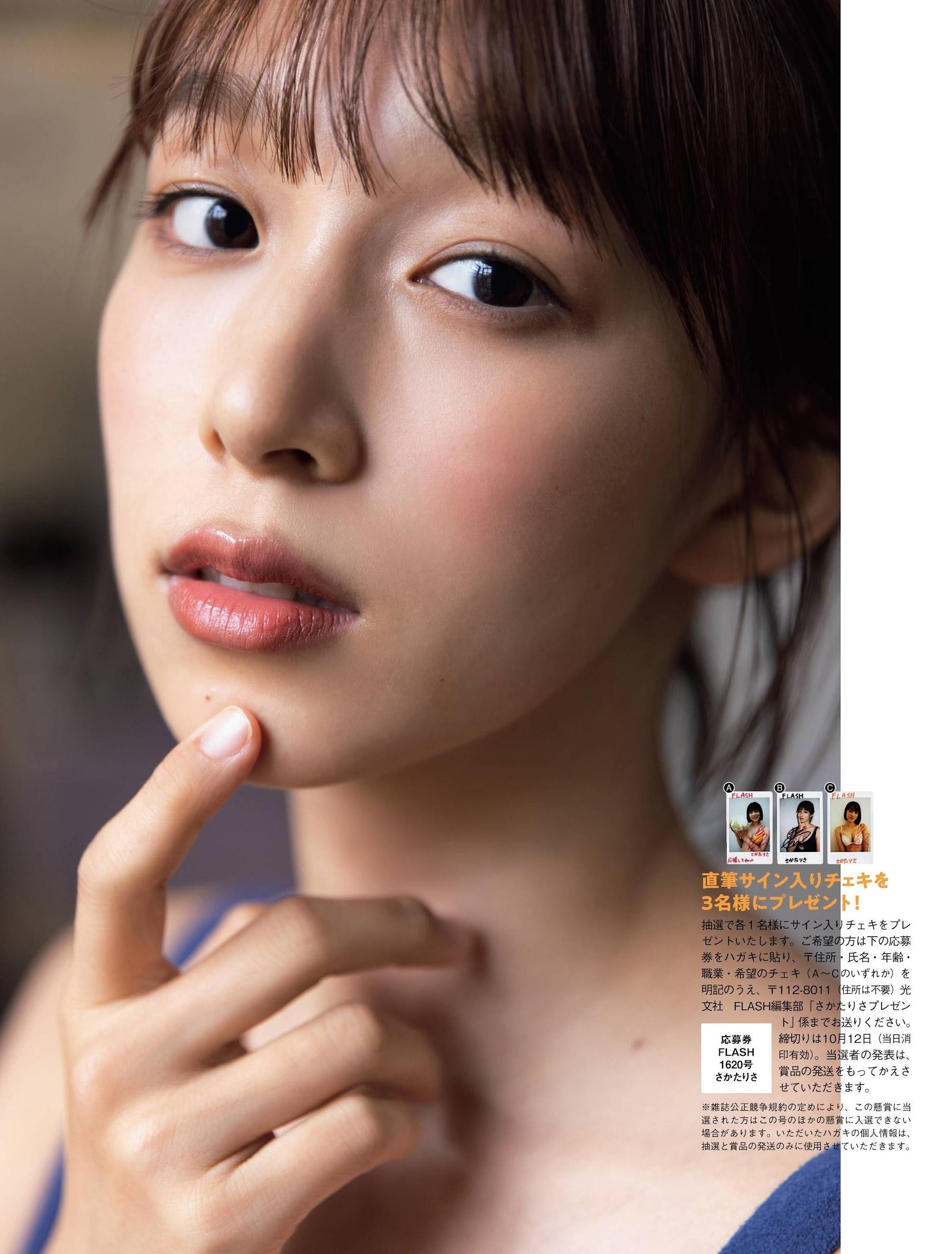 坂田莉咲21