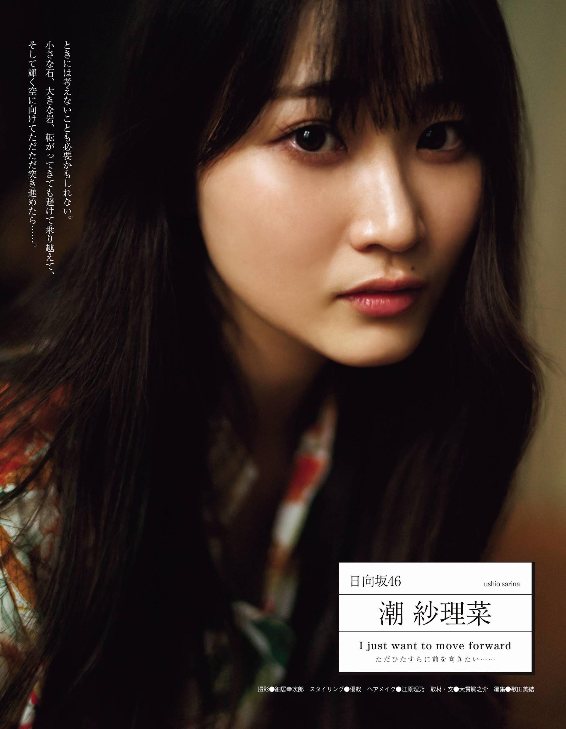 潮紗理菜35