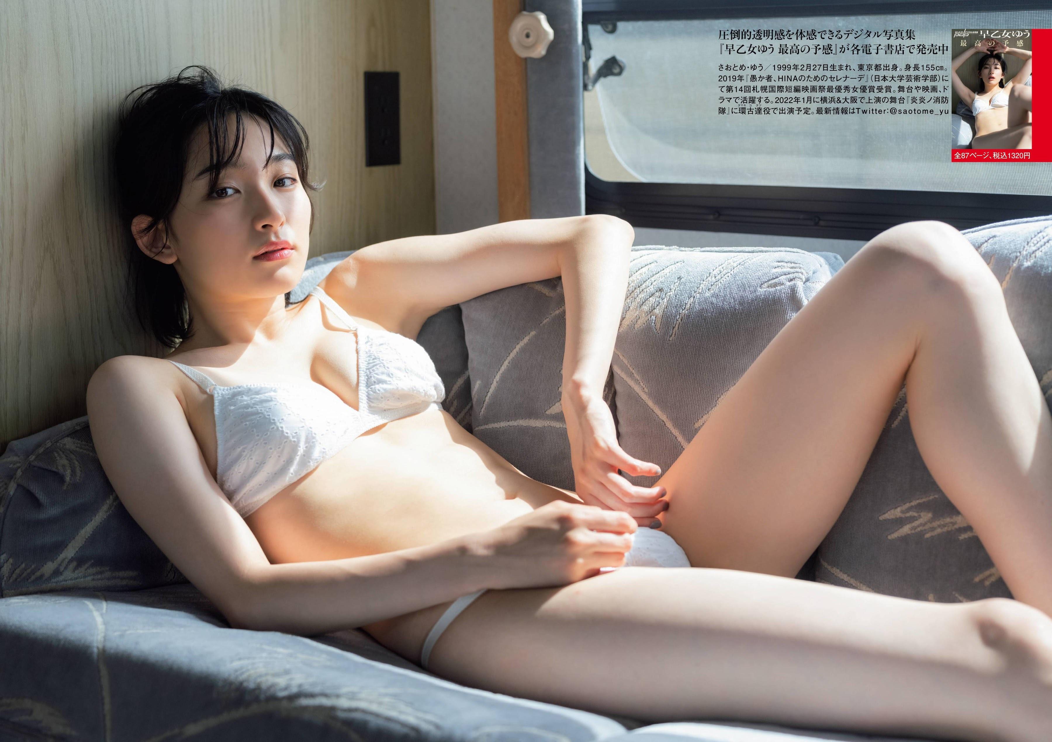 早乙女ゆう59