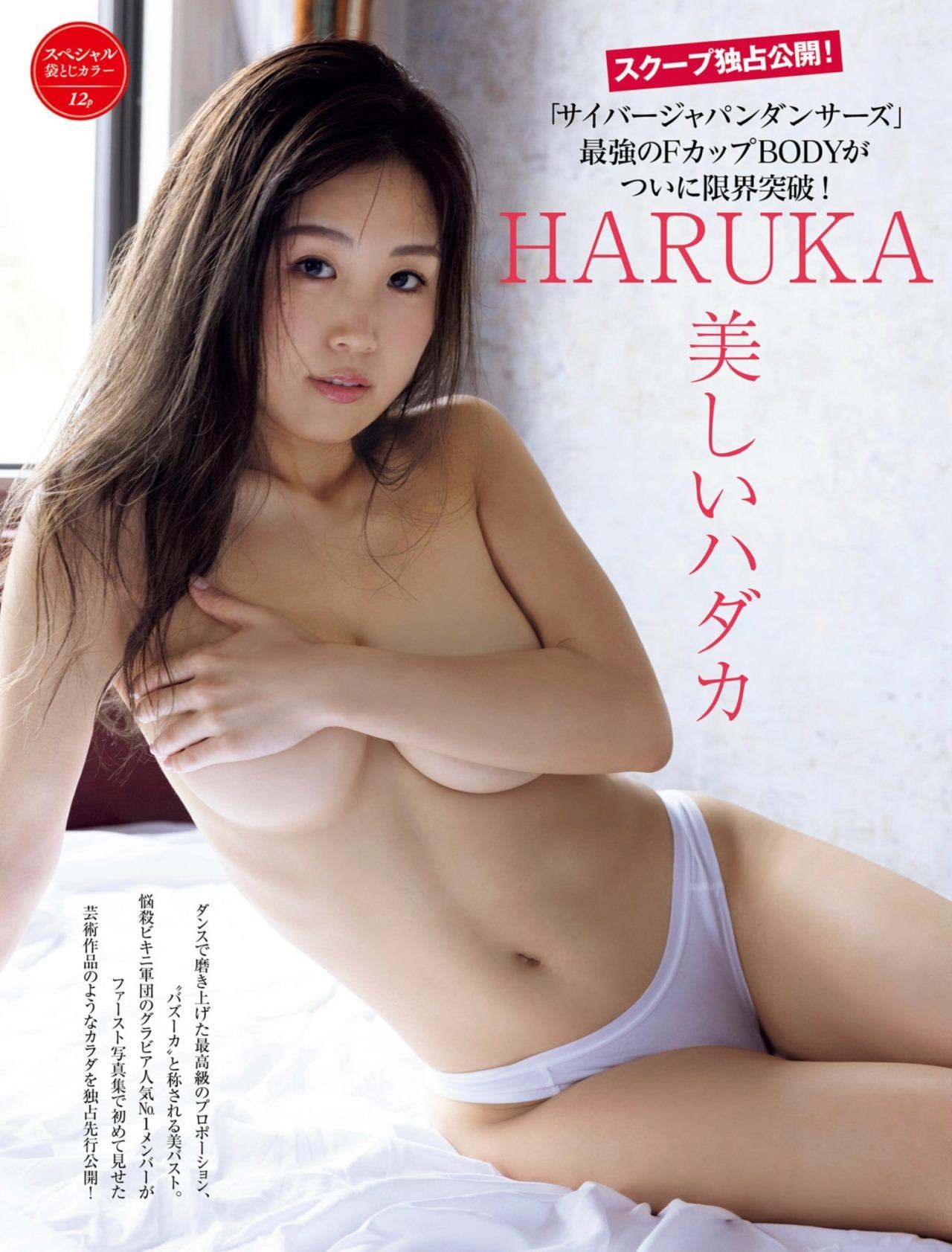 HARUKA87.jpg