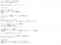 皇帝別館奏乃ノ歌口コミ1-2