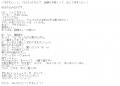 らぶりぃべりぃ口コミ1-2