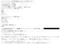 アゲハ蝶桜花口コミ