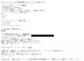 アメイジングほのか口コミ1-1