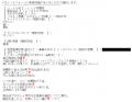 メンズエステパルコさら口コミ1-1