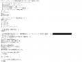 グランドオペラ薫口コミ1-1