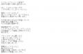 グランドオペラ春陽口コミ1-2