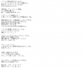 グランドオペラ萌奈口コミ1-2
