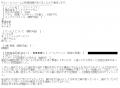 ドスケベマダム桜井口コミ2