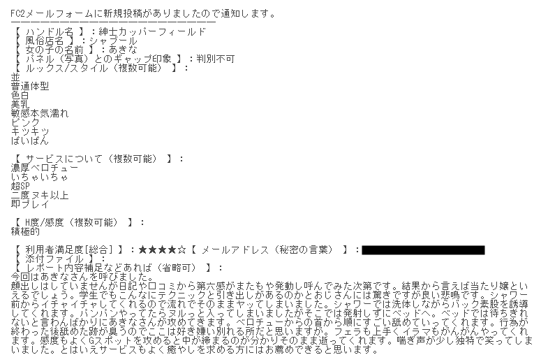 20210530231321fc9.png
