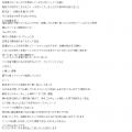 青いりんごちあき口コミ1-2