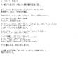 火遊びパパ滝沢カレン口コミ1-2
