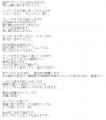 ドM素人限定強制露出くりっぷ口コミ1-2