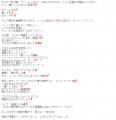 ラブココプレミアム雫原りん口コミ3-2