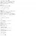 らぶりぃほし口コミ1-2