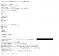 ジャパンレンタガールくらうん口コミ5