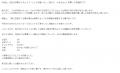 即アポ奥さん安城FC店かなを口コミ1-2