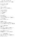 アヴァンスきら口コミ1-2