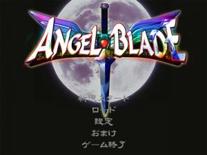 angel_blade_dc00000.png