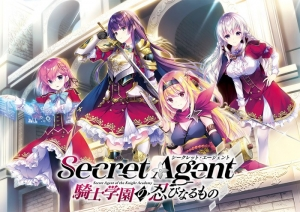 secret_agent_ensemble00000.jpg