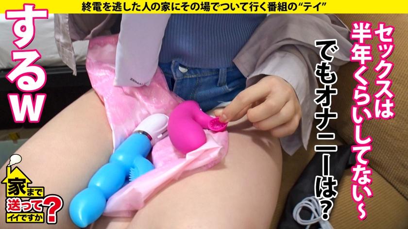 オナニー狂いのGカップキャバ嬢が久しぶりの男根と精液の味に悶え快楽に浸る姿がエロすぎる件wwwwww