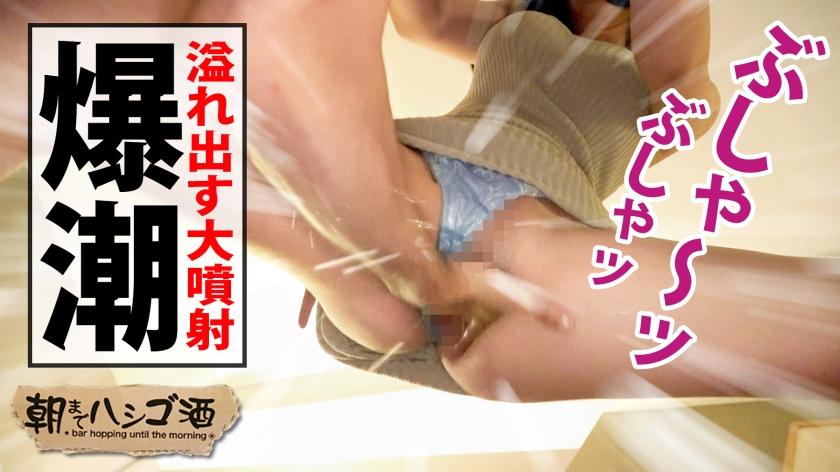 完璧なピンク乳首Gカップ美乳を持つ女子さんがドスケベボディをくねらせてイキ狂う姿がエロすぎる件wwwwwwww