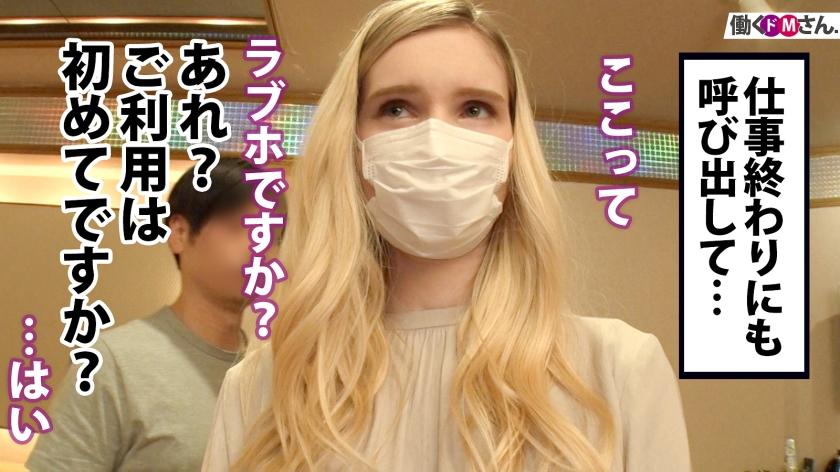 【悲報】金髪碧眼のロシア女子さん、日本のAV業界の洗礼を受けるwwwww