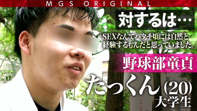 【新村あかり】AV女優で童貞喪失するやつ、あれメチャクチャ羨ましくね?wwwwwwwwwww