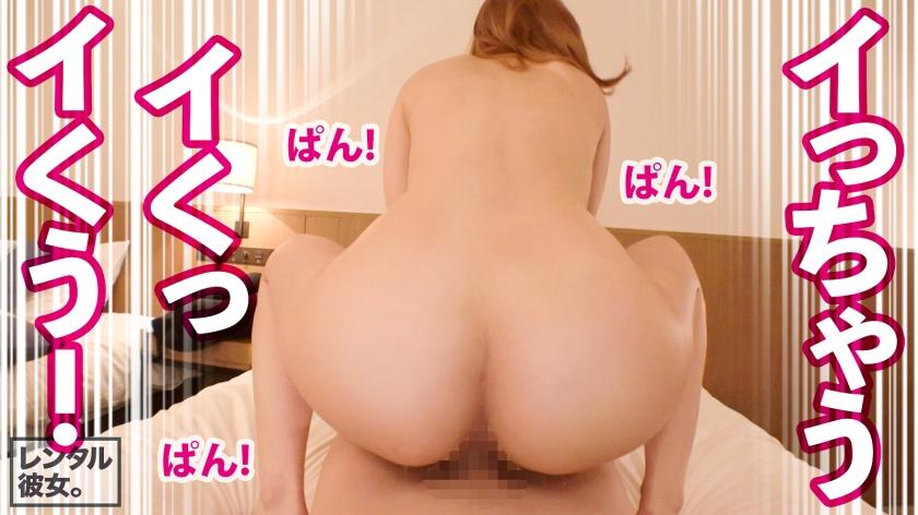 Gカップ&桃尻のナマ派ギャル歯科衛生士とかいう最強生物のエロさが凄いんじゃ!!!!!
